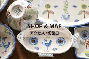 SHOP & MAP